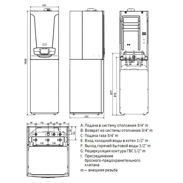 Baxi COMBI 80 L+, Внешний накопительный бойлер Бакси
