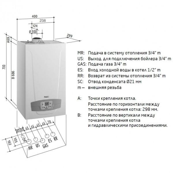 Baxi Duo-tec Compact 1.24 GA, Настенный газовый конденсационный котёл Бакси