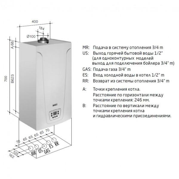 Baxi ECO-5 Compact 14F, Газовый настенный котёл Бакси