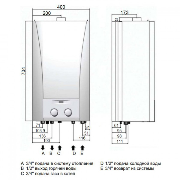 Baxi ECO Classic 24 F, Газовый настенный котёл Бакси
