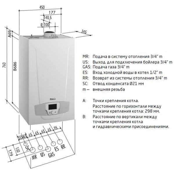 Baxi LUNA Platinum+ 1.32 GA, Настенный газовый конденсационный котёл Бакси
