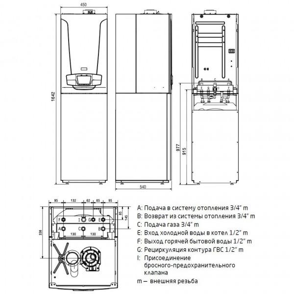Baxi LUNA Platinum+ 1.12 + COMBI, Газовый конденсационный котёл Бакси с внешним бойлером для горячей воды