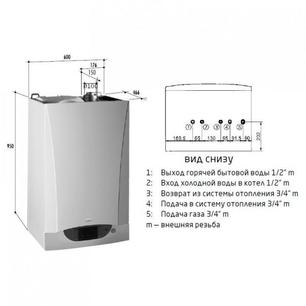 Baxi NUVOLA-3 B40 240Fi, Газовый настенный котёл Бакси