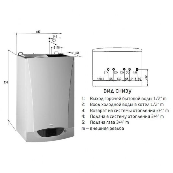 Baxi NUVOLA-3 B40 280i, Газовый настенный котёл Бакси