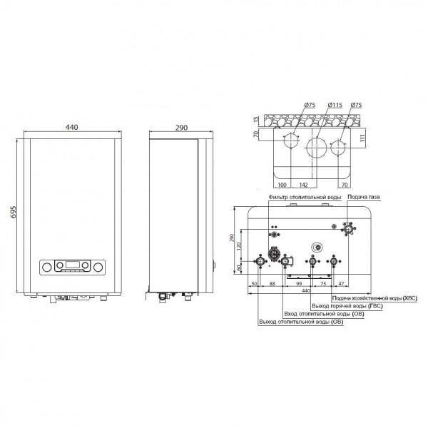 Navien Prime 13K, Газовый настенный котёл Навьен