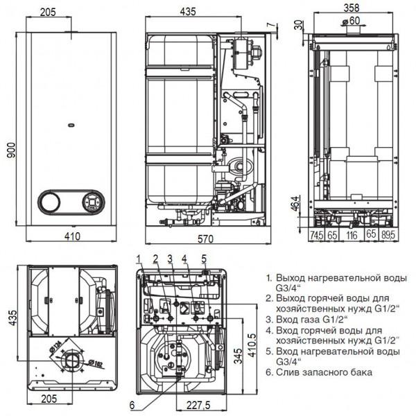Protherm Тигр 12 KTZ, Настенный газовый котёл Протерм со встроенным бойлером