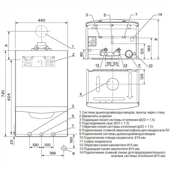 Vaillant ecoTEC plus VU INT IV 166/5-5 H, Настенный газовый конденсационный котёл Вайлант