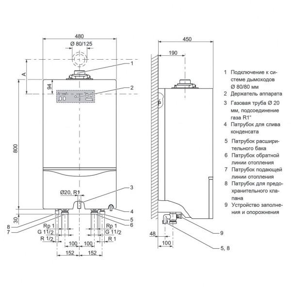 Vaillant ecoTEC plus VU OE 466/4-5, Настенный газовый конденсационный котёл Вайлант