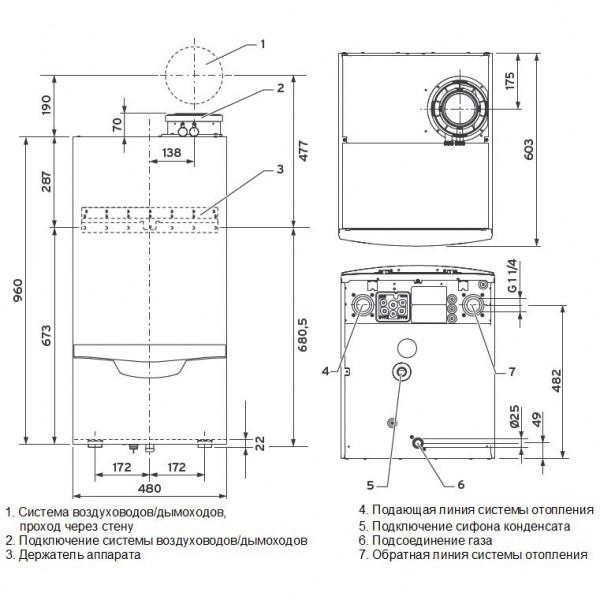 Vaillant ecoTEC plus VU OE 1006/5-5, Настенный газовый конденсационный котёл Вайлант