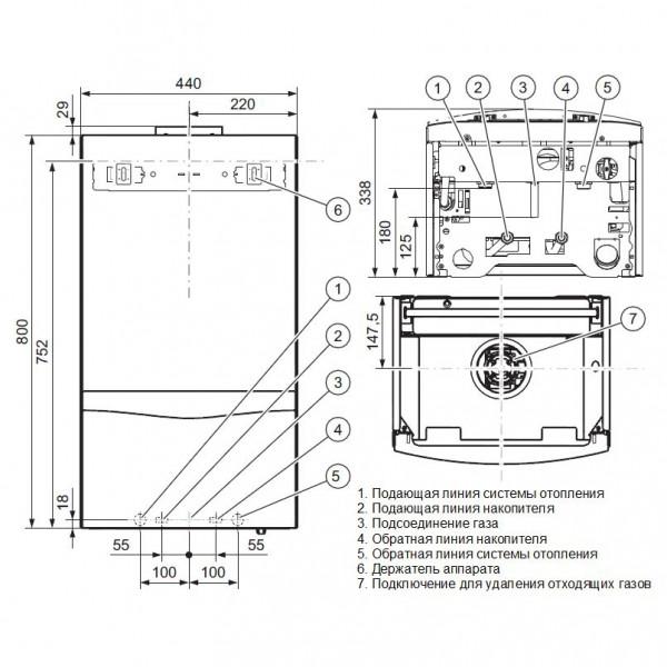 Vaillant turboTEC plus VU 202/5-5, Настенный газовый котёл Вайлант