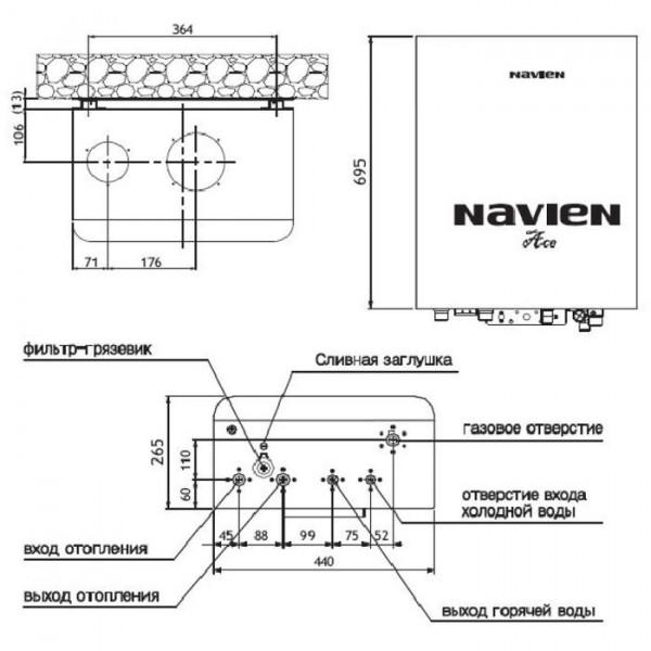 Navien Ace-13K Coaxial White с цветком, Газовый настенный котёл Навиен