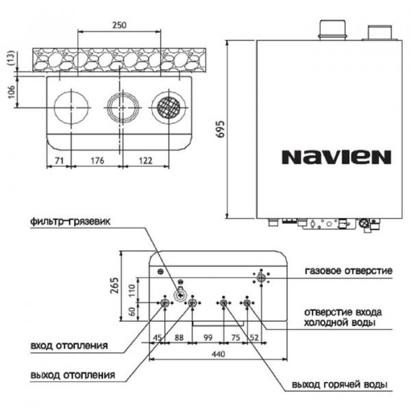 Navien Ace-35K Turbo Silver, Газовый настенный котёл Навиен