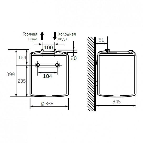 Baxi EVN R 515 SL, Электрический водонагреватель Бакси