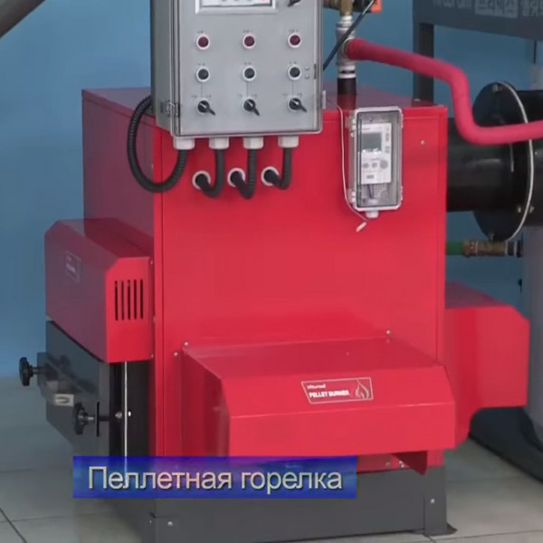 Kiturami KRP-600P, Пеллетный котёл Китурами большой мощности