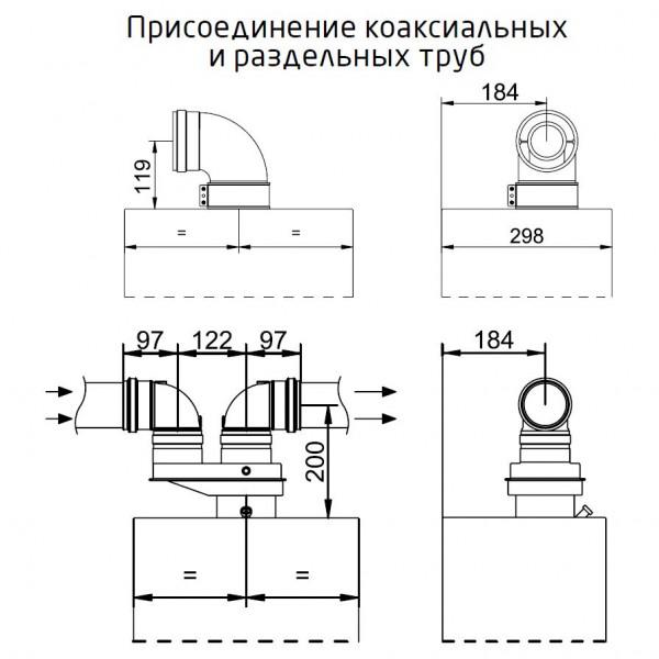 Baxi ECO-5 Compact 1.14F, Газовый настенный котёл Бакси