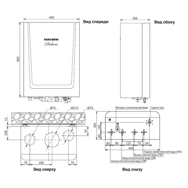 Navien Deluxe Coaxial 10K, Газовый настенный котёл Навьен