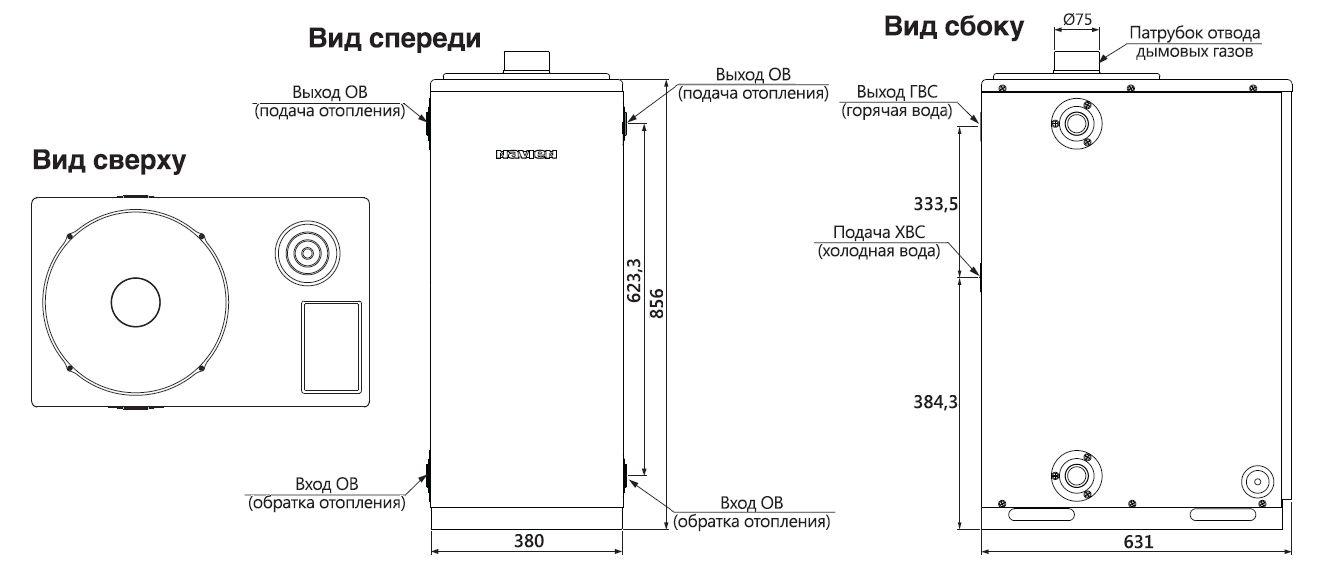 Габариты котла Navien LFA-30K