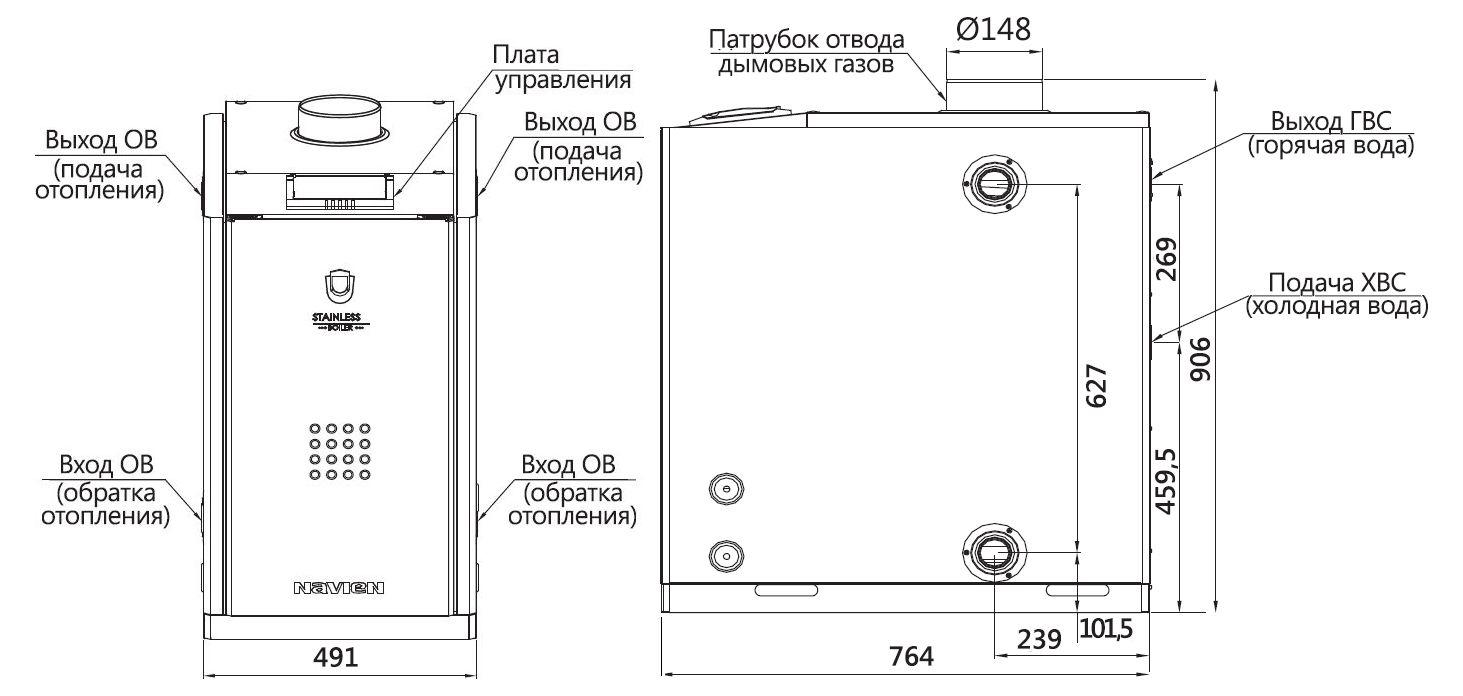 Габариты котла Navien LST-60KR Silver