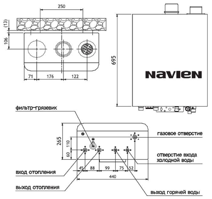 Габариты котла Navien Ace-30K Turbo White