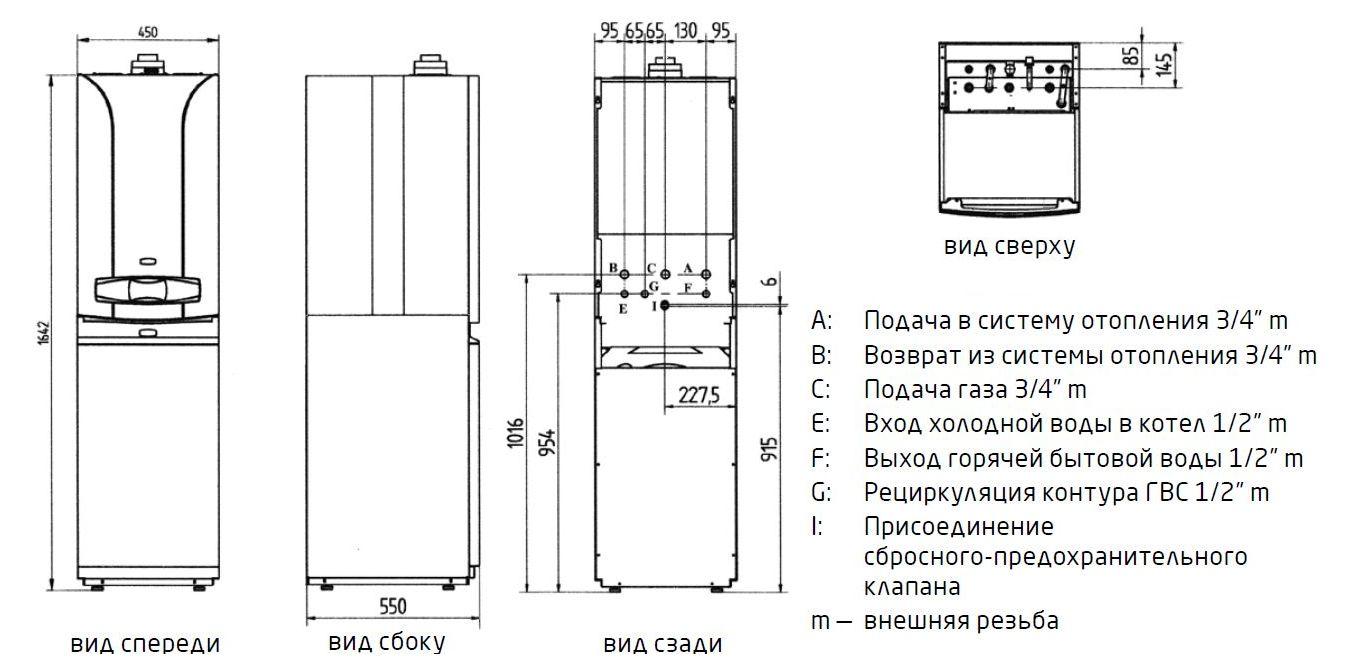 Габариты бойлера Baxi COMBI 80 L