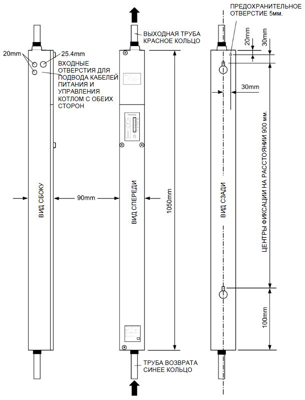 Габариты электрического котла Baxi AMPTEC С1100