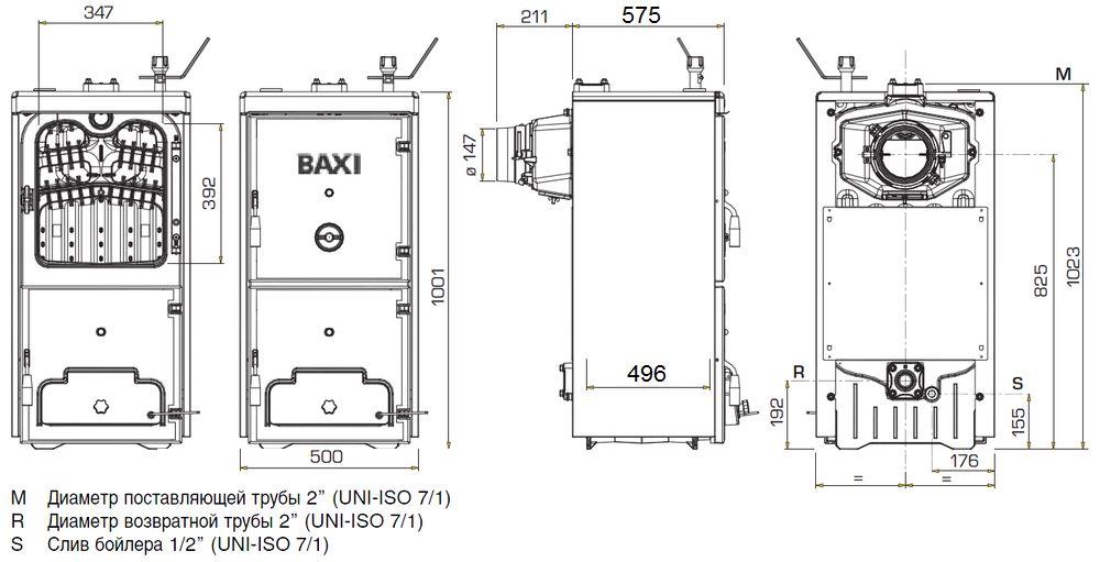Габариты котла Baxi BPI-Eco 1.350