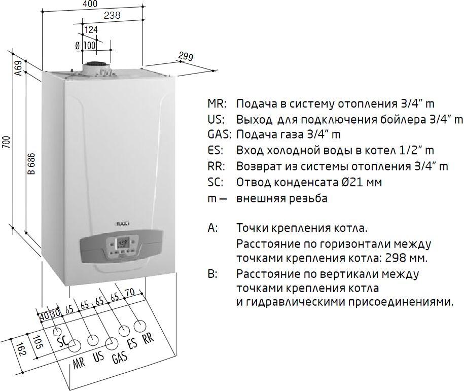 Габариты газового котла Baxi Duo-tec Compact 1.24 GA