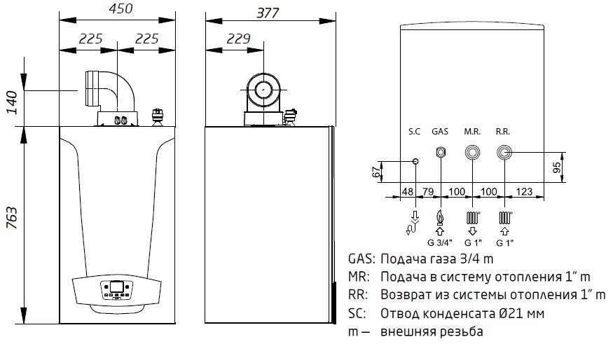 Габариты газового котла Baxi LUNA Duo-tec MP 1.60