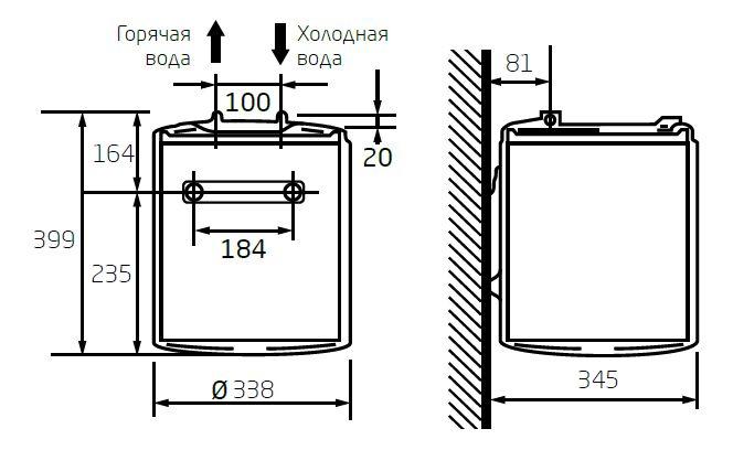 Габаритные размеры электрического водонагревателя Baxi EVN R 515 SL