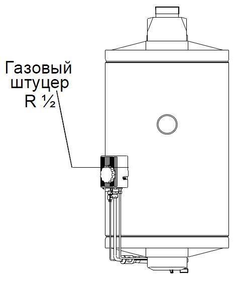 Подключение газа к водонагревателю Baxi SAG-3 50