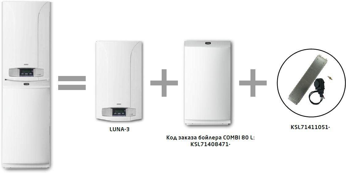 Baxi LUNA-3 COMBI 1.310 Fi+COMBI