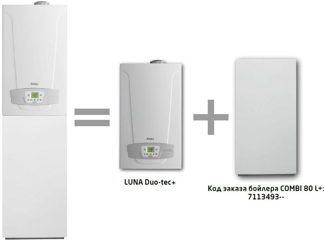 Baxi LUNA Duo-tec+ 1.28 +COMBI