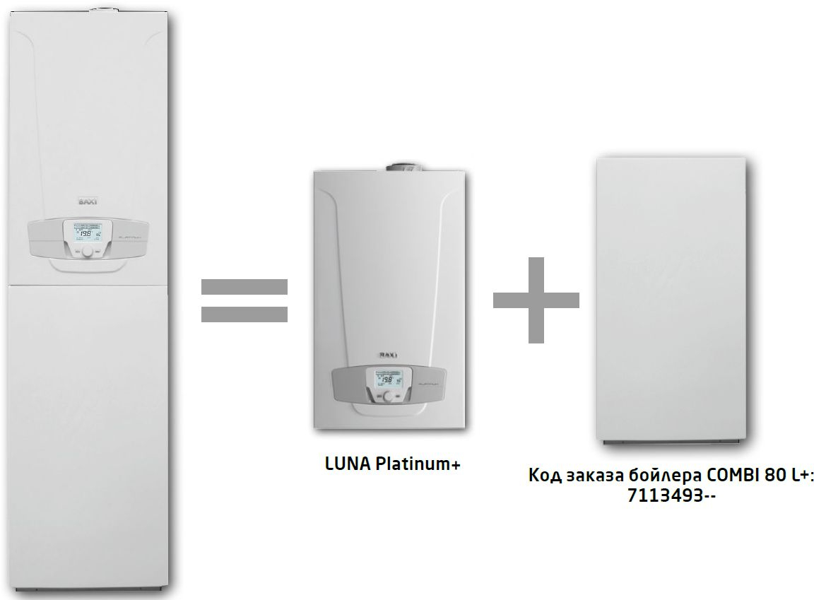 Baxi LUNA Platinum+ 1.32 + COMBI