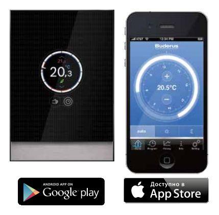 Термостат Buderus Logamatic TC100 и приложение