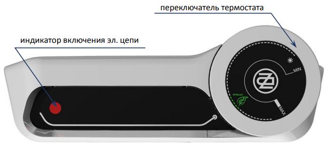 Панель управления Drazice OKC 100 NTR